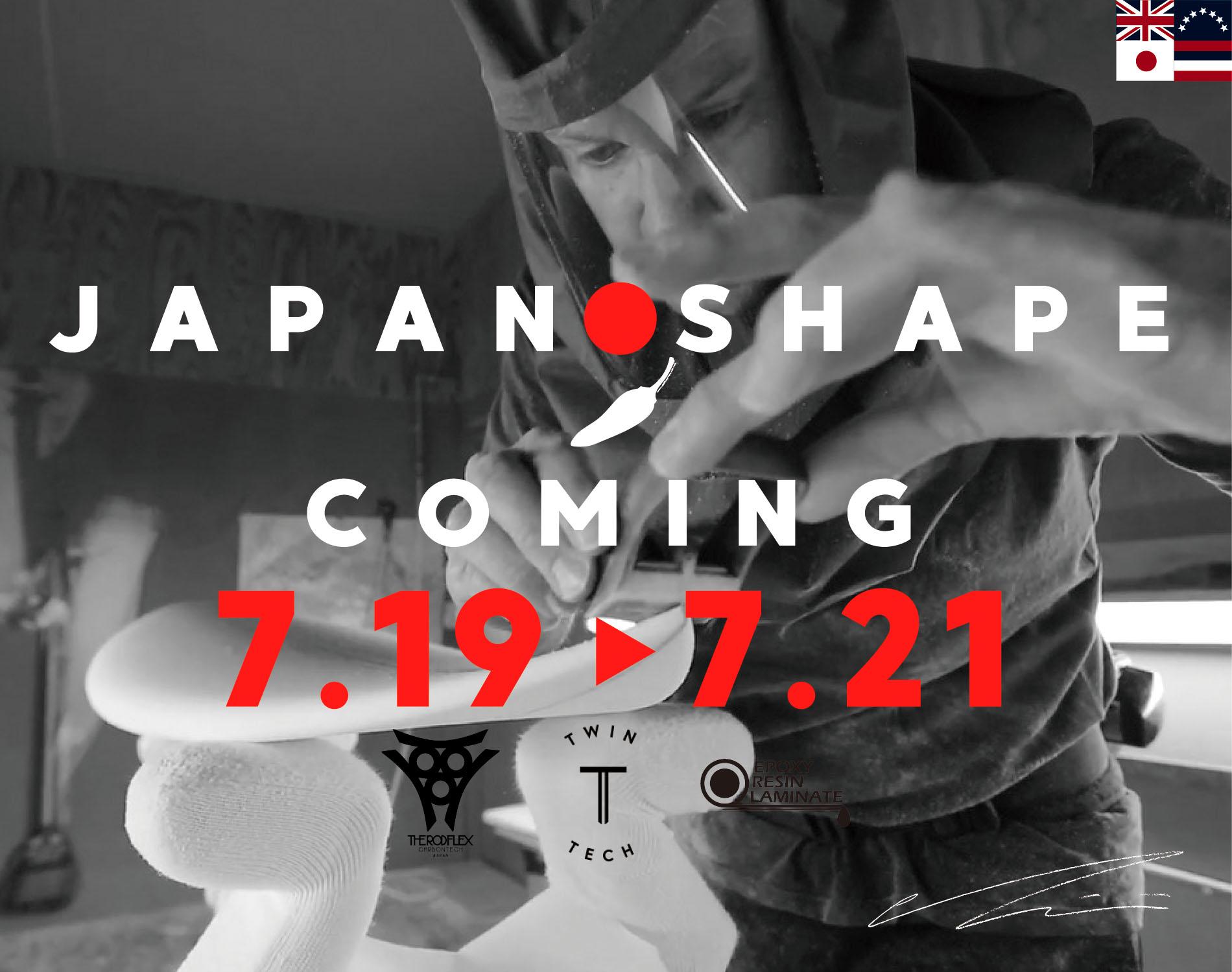 ジャスティスサーフボード| サマーカスタムフェア!田嶋&Vanksyは7/15最終受付!