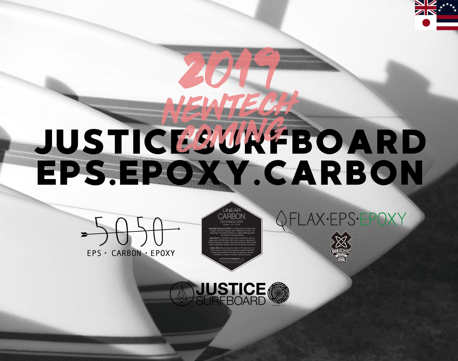 ジャスティスサーフボード eps2019
