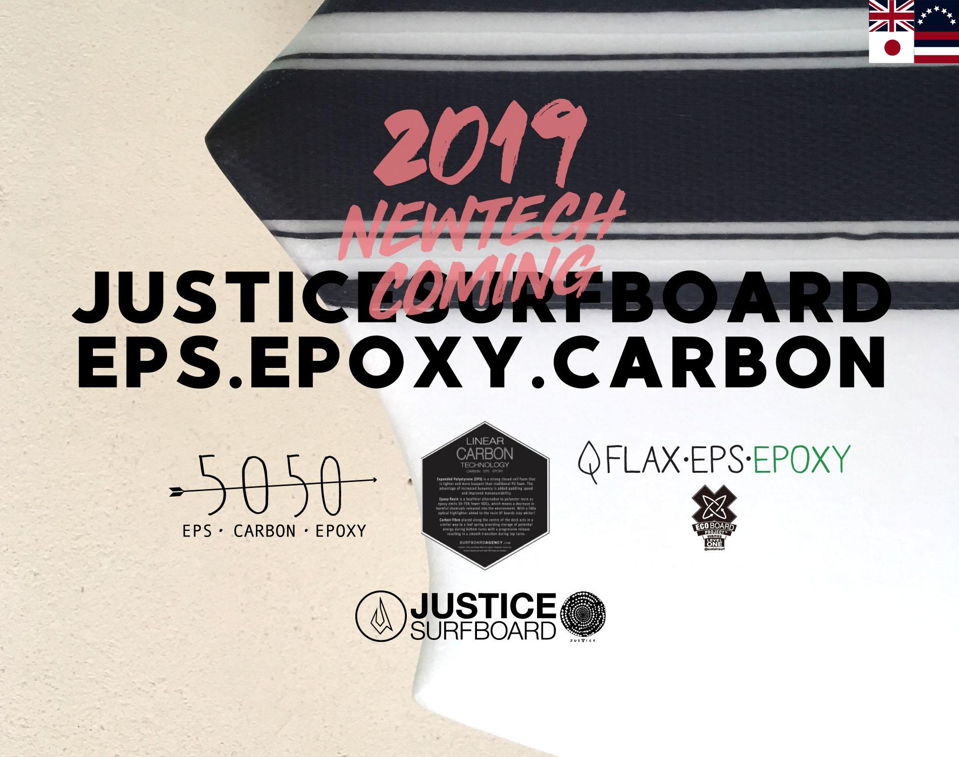 ジャスティスサーフボード|JUSTICE|EPS TECH
