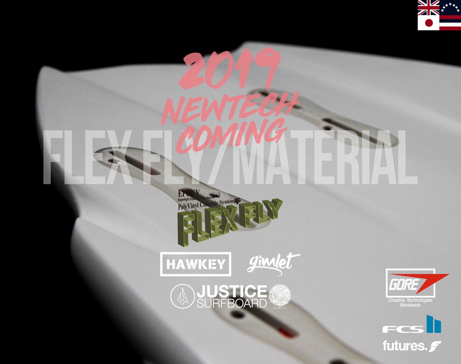 ジャスティスサーフボード flexfly2019
