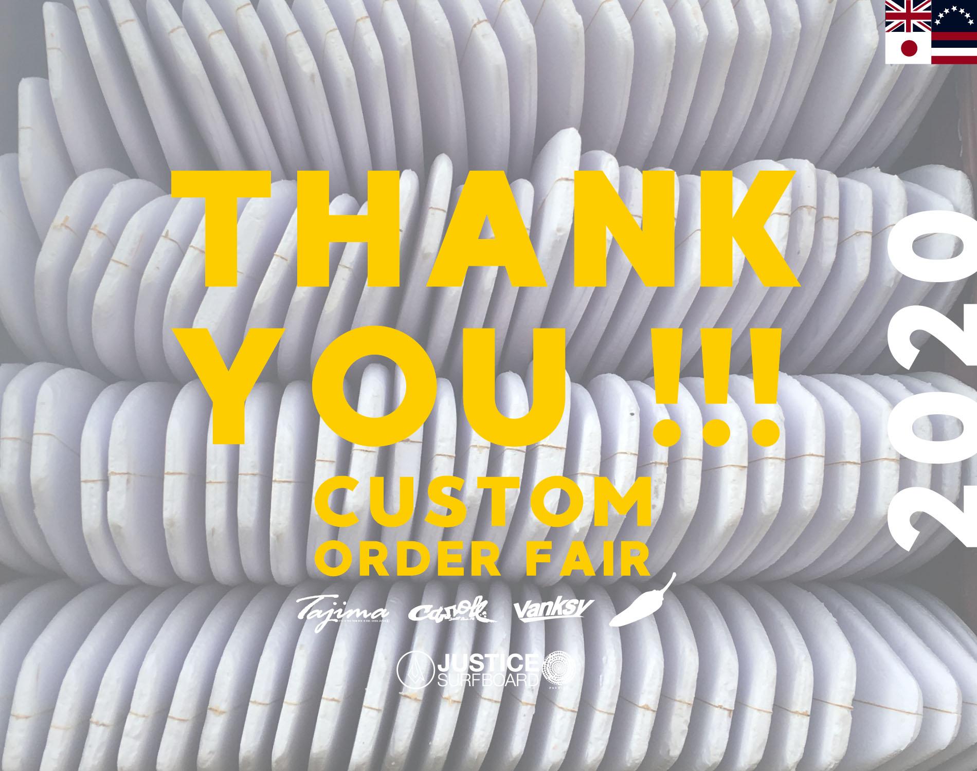 ジャスティスサーフボード  多くの皆様よりカスタムオーダーいただきありがとうございます!