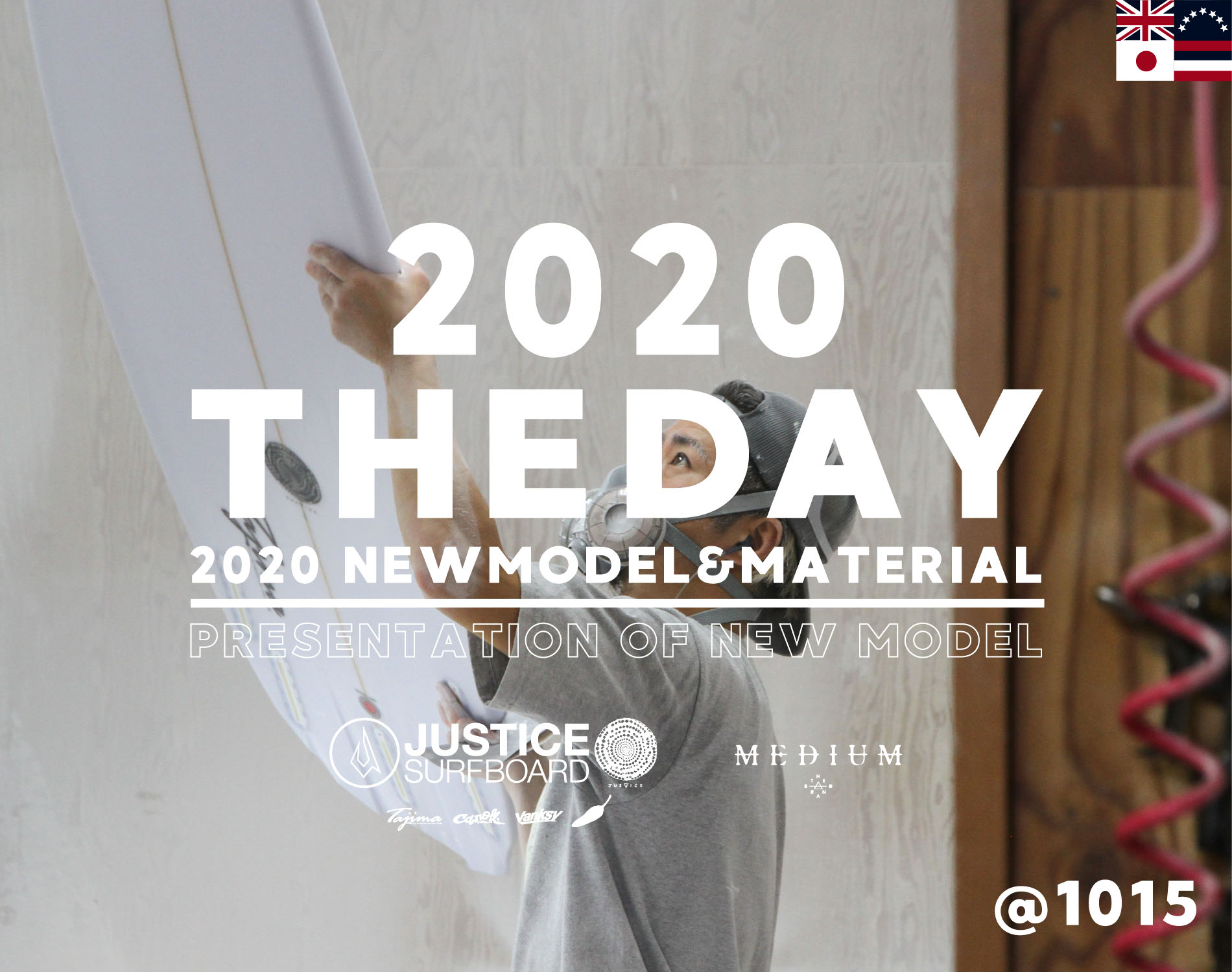 THE DAY 10.15 | presentation of new model 2020