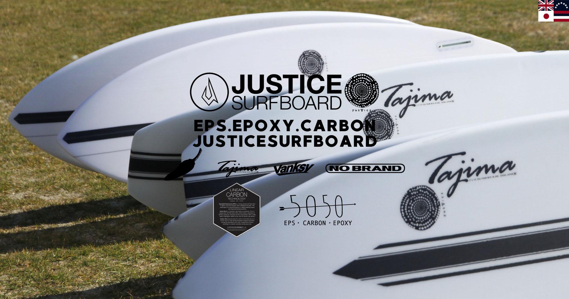 ジャスティスサーフボード|JUSTICE,EPSTECH,SURFBOARD