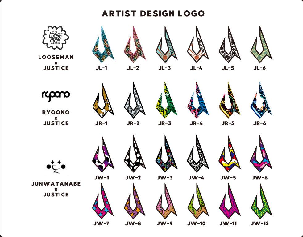 ArtistDesign